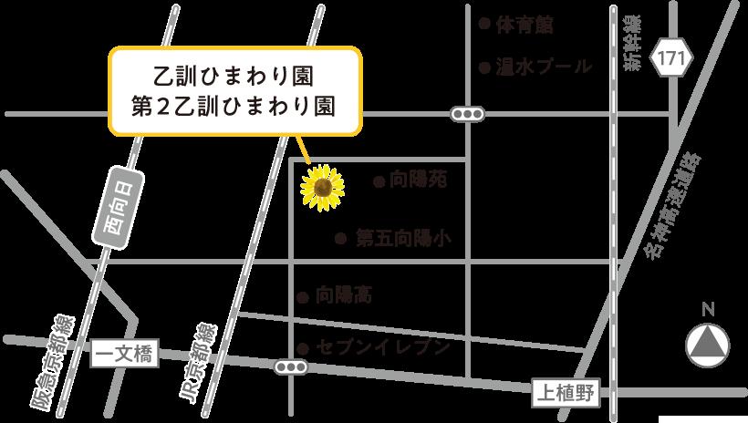 乙訓ひまわり園マップ